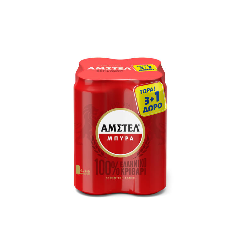 AMSTEL 4*(6*500 ML) (3+1)