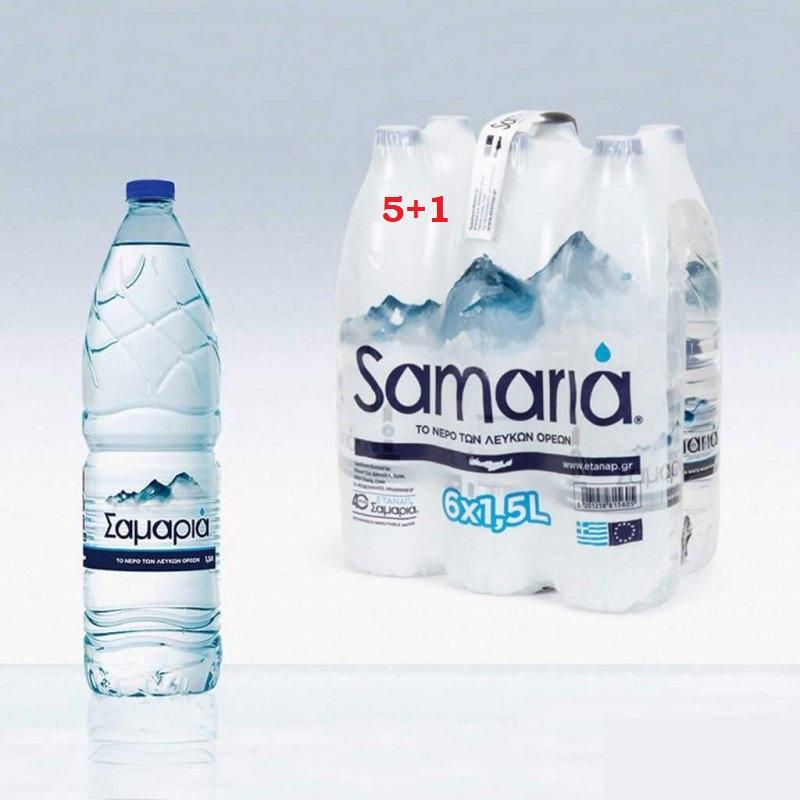 ΣΑΜΑΡΙΑ ΕΠΙΤΡΑΠΕΖΙΟ ΝΕΡΟ (6*1,5 LT) (5+1)